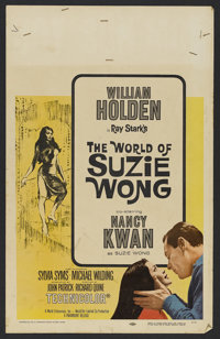 """The World of Suzie Wong (Paramount, 1960). Window Card (14"""" X 22""""). Romantic Drama. Directed by Richard Quine..."""