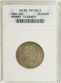 Coins of Hawaii: , 1883 25C Hawaii Quarter--Cleaned--ANACS. AU58 Details. NGC Census:(47/521). PCGS Population (74/852). Mintage: 500,000. (...