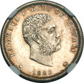 Coins of Hawaii, 1883 12.5C Hawaii Eighth Dollar PR63 Cameo NGC. KM-4,Medcalf-Russell 2CS-2, R.7....