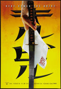 "Movie Posters:Action, Kill Bill: Vol. 1 (Miramax, 2003). One Sheet (27"" X 40""). DSAdvance. Action.. ..."