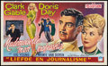 "Movie Posters:Romance, Teacher's Pet (Paramount, 1958). Belgian (13"" X 21.5""). Romance.. ..."