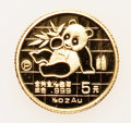 China:People's Republic of China, China: People's Republic. Five-piece Panda gold Proof Set 1989,... (Total: 5 coins)