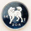 China:People's Republic of China, China: People's Republic. Six-piece silver Coin Lot Including:... (Total: 6 coins)