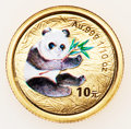 China:People's Republic of China, China: People's Republic. Four-piece Panda gold Proof set 2000,... (Total: 4 coins)