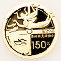 China:People's Republic of China, China: People's Republic. Six-piece Beijing Olympic gold and silver 2008 Proof set Series II,. ... (Total: 6 coins)