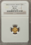 California Fractional Gold: , 1860/56 50C Liberty Round 50 Cents, BG-1014, High R.4, MS62 NGC.NGC Census: (2/1). PCGS Population (17/9). (#10843)...