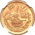 Afghanistan, Afghanistan: Amanullah gold Amani SH1304 Year 7 (1925),...