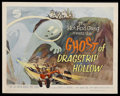 """Movie Posters:Comedy, Ghost of Dragstrip Hollow (American International Pictures, 1959). Half Sheet (22"""" X 28""""). Horror Comedy. Starring Jody Fair..."""