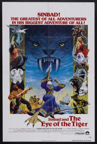 """Sinbad and the Eye of the Tiger (Columbia, 1977). One Sheet (27"""" X 41""""). Fantasy Adventure. Starring Patrick W..."""