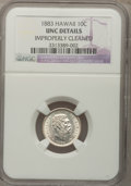 Coins of Hawaii: , 1883 10C Hawaii Ten Cents--Improperly Cleaned--NGC Details. Unc.NGC Census: (0/108). PCGS Population (5/128). Mintage: 250...
