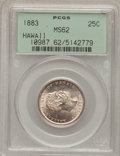 Coins of Hawaii: , 1883 25C Hawaii Quarter MS62 PCGS. PCGS Population (167/846). NGCCensus: (116/588). Mintage: 500,000. (#10987). From Th...