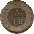 Argentina, Argentina: Buenos Aires 5/10 Real 1827, ...
