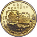 China, China: People's Republic. Gold Ounce 1988,...