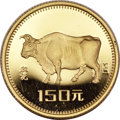 China:People's Republic of China, China: People's Republic. Year of the Ox Gold 150 Yuan 1985,...