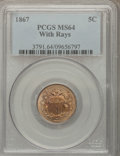 Shield Nickels: , 1867 5C Rays MS64 PCGS. PCGS Population (138/32). NGC Census:(178/60). Mintage: 2,019,000. Numismedia Wsl. Price for probl...