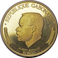 Gabon, Gabon: Republic gold 5000 Francs 1969,...