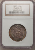 Seated Half Dollars: , 1857 50C MS65 NGC. NGC Census: (13/4). PCGS Population (5/1).Mintage: 1,988,000. Numismedia Wsl. Price for problem free NG...