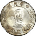China, China: Republic. Memento Dollar ND (1927),...