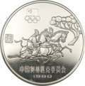 China, China: People's Republic silver Piefort 30 Yuan 1980,...
