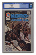 Bronze Age (1970-1979):Miscellaneous, Korg: 70,000 B.C. #1 (Charlton, 1975) CGC NM+ 9.6 White pages. PatBoyette cover and art. This is currently the highest grad...