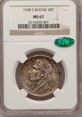 Commemorative Silver, 1938-S 50C Boone MS67 NGC. CAC....