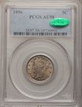 Liberty Nickels: , 1896 5C AU58 PCGS. CAC. PCGS Population (30/295). NGC Census:(10/241). Mintage: 8,842,920. Numismedia Wsl. Price for probl...
