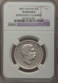 Coins of Hawaii: , 1883 50C Hawaii Half Dollar--Improperly Cleaned--NGC Details. VF.NGC Census: (4/352). PCGS Population (11/562). Mintage: 7...