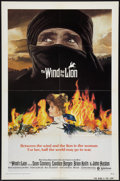 """Movie Posters:Adventure, The Wind and the Lion (MGM/UA, 1975). One Sheet (27"""" X 41"""") andLobby Card Set of 8 (11"""" x 14""""). Adventure.. ... (Total: 9 Items)"""