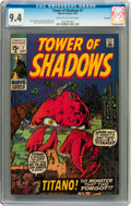 Bronze Age (1970-1979):Horror, Tower of Shadows #7 Savannah pedigree (Marvel, 1970) CGC NM 9.4Cream to off-white pages....