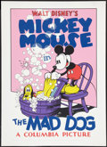 """Movie Posters:Animation, The Mad Dog (Circle Fine Art, 1980s). Fine Art Serigraph (22.5"""" X 31""""). Animation.. ..."""