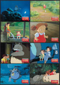 "Movie Posters:Animated, My Neighbor Totoro (Toho, 1988). Japanese Lobby Card Set of 8 (11"" X 14""). Animated.. ... (Total: 8 Items)"