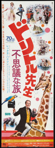 """Movie Posters:Fantasy, Doctor Dolittle (20th Century Fox, 1968). Japanese STB (20"""" X 58""""). Fantasy.. ..."""