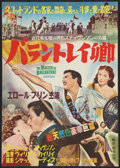 "Movie Posters:Swashbuckler, The Master of Ballantrae (Warner Brothers, 1953). Japanese B2 (20"" X 29""). Swashbuckler.. ..."
