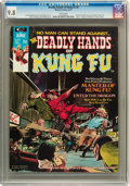 Magazines:Adventure, The Deadly Hands of Kung Fu #2 (Marvel, 1974) CGC NM/MT 9.8 White pages....