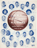Basketball Collectibles:Programs, 1968 NBA All-Star Game Multi Signed Program....