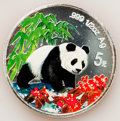 China:People's Republic of China, China: People's Republic. Twenty-two piece lot of colored 5 Yuan (1/2 oz) & 10 Yuan (1 oz) silver Pandas including:... (Total: 22 coins)