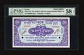 World Currency: , Israel Anglo-Palestine Bank Limited £50 (1948-51) Pick 18s. ...