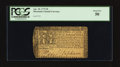 Colonial Notes:Maryland, Maryland April 10, 1774 $8 PCGS About New 50.. ...