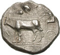 Ancients:Greek, Ancients: Thraco-Macedonian Tribes. Derrones. Dodecadrachm, 30.37g. Obv: Ox cart driven left, Corinthian helmet above; E to left of he...