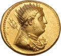 Ancients:Greek, Ancients: Ptolemaic Kingdom. Ptolemy IV Philopator. 221-205 BC. Mnaieion or One-Mina Piece (formerly Octadrachm), 27.79g (11h). Alexan...