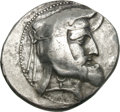 Ancients:Greek, Ancients: Kings of Persis. Ardaxsir I (Orbozos or Vahrbaz). c. 200-150 BC. Tetradrachm, 17.13g (7h). Obv: Head of king right wearing d...