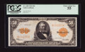 Large Size:Gold Certificates, Fr. 1200 $50 1922 Gold Certificate PCGS Choice About New 55.. ...