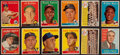 Baseball Cards:Lots, 1958 and 1959 Topps Baseball Collection (118) - With Aaron, Mays and Mantle. ...