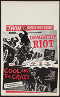 """Movie Posters:Exploitation, Dragstrip Riot/The Cool and the Crazy Combo (AmericanInternational, 1958). Window Card (14"""" X 22""""). Exploitation.. ..."""