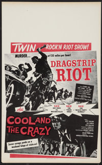 """Dragstrip Riot/The Cool and the Crazy Combo (American International, 1958). Window Card (14"""" X 22""""). Exploitat..."""