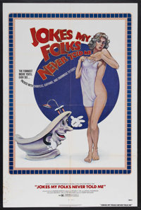 """Jokes My Folks Never Told Me (New World Pictures, 1977). One Sheet (27"""" X 41""""). Comedy. Starring Mariwin Rober..."""