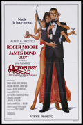 "Movie Posters:James Bond, Octopussy (MGM - UA, 1982). Spanish Language One Sheet (27"" X 41"")Style B Advance. James Bond Action. Starring Roger Moore,..."