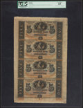 Obsoletes By State:Louisiana, New Orleans, LA- Citizens' Bank of Louisiana $5-$5-$5-$5 G12c-G12c-G12c-G12c Uncut Sheet. ...