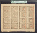 Colonial Notes:Rhode Island, Rhode Island July 2, 1780 Complete Uncut Double Pane Sheet ofSixteen PCGS Choice About New 58PPQ.. ... (Total: 1 sheet)