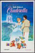 """Movie Posters:Animation, Cinderella Lot (Buena Vista, R-1981). One Sheets (4) (27"""" X 41"""").Animation.. ... (Total: 4 Items)"""